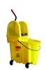 Bucket household WAVEBRAKE Rubbermaid yellow