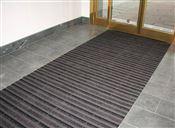 Integrix tile 390x130 mm anthracite